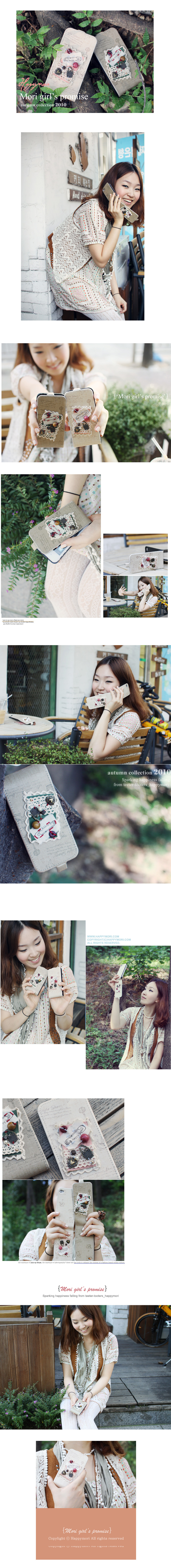 Happymori iPhone4S/4  話題の可愛いケースハッピーモリ-Mori girls promise